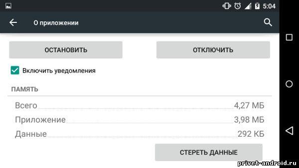 képernyőkép a bináris opciók bevételeiről
